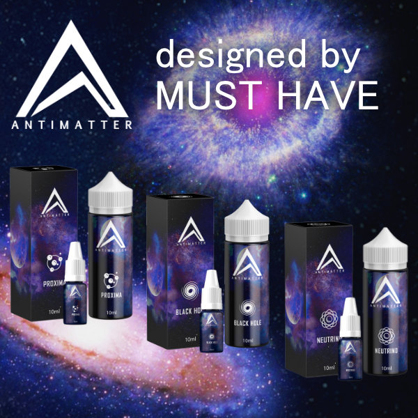 Antimatter by MUST HAVE